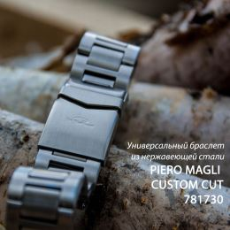 Браслет Piero Magli Custom Cut 781730